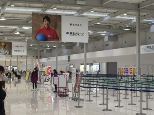 kix-terminal2