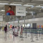 ピーチの機内持ち込みの荷物の重さで注意しないといけない空港の情報